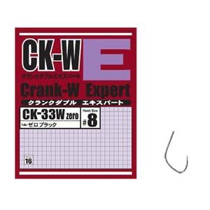 ヴァンフック(VANFOOK) CK-33W ZERO クランクダブルエキスパート #6 ゼロブラック