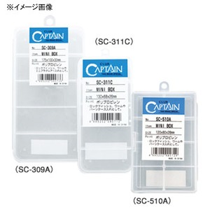 タカ産業 MINI BOX SC-510A