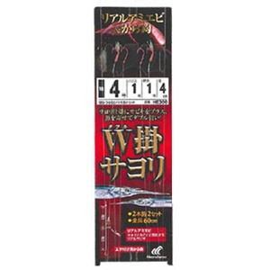 ハヤブサ(Hayabusa) W掛サヨリ アミエビ&から鈎 HE300