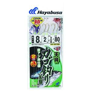 ハヤブサ(Hayabusa) ひとっ飛び カゴ釣り五目 から鈎80cm新アジ2本鈎 鈎8/ハリス2 金 HN108