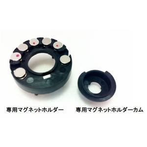 ZPI(ジーピーアイ)プロスペックマグチューンキット MAGkit−01