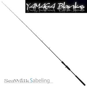 YAMAGA Blanks(ヤマガブランクス)SeaWalk Sabeling(シーウォークサーベリング) 63M