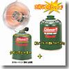 クイックヒーター+純正イソブタンガス燃料(Tタイプ)470g【お得な2点セット】