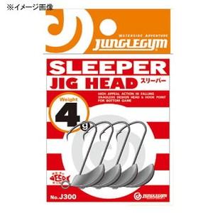 JUNGLEGYM(ジャングルジム) スリーパー 6g J300