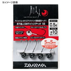 ダイワ(Daiwa) 月下美人 SWライトジグヘッドSS 7103811 ワームフック(ジグヘッド)