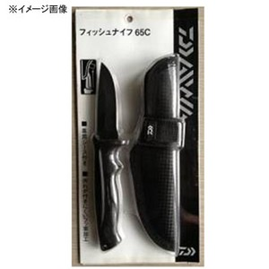 ダイワ(Daiwa) フィッシュナイフ 65C レッド 04910008