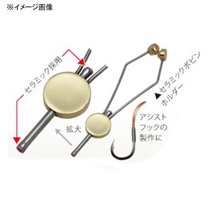 バレーヒル(ValleyHill) セラミックボビンホルダー メンテナンス用品