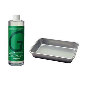 GALLIUM(ガリウム) ブラシクリーナーセット SW2100