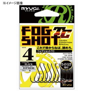 RYUGI(リューギ) フォグショットTC HFS036