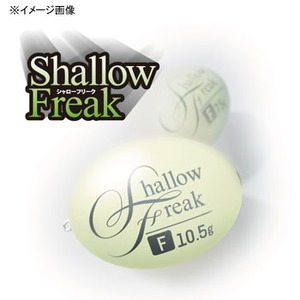 アルカジックジャパン (Arukazik Japan) シャローフリーク 10.5g ホワイトグロー