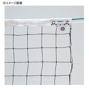 【送料無料】アシックス(asics) 男子9人制バレーボールネットエコタイプ フリー CNV902