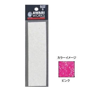 ホッツ(HOTS) アワビワークス アワビシート 日本あわび スターダスト S ピンク