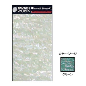 ホッツ(HOTS) アワビワークス アワビシート 日本あわびB XL グリーン t