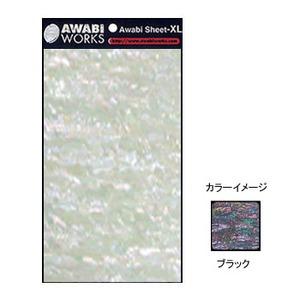 ホッツ(HOTS) アワビワークス アワビシート 日本あわびB XL ブラック
