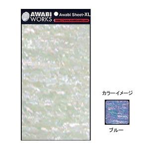 ホッツ(HOTS) アワビワークス アワビシート 日本あわびB XL ブルー