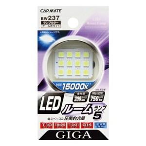 カーメイト(CAR MATE) GIGA LED ルームランプ5 クールホワイト BW237