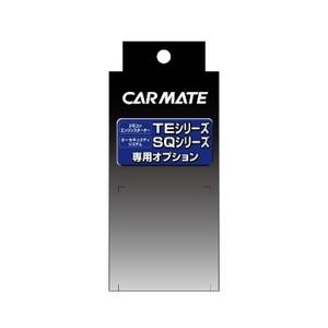 カーメイト(CAR MATE) プッシュスタート車対応アダプター ブラック TE158