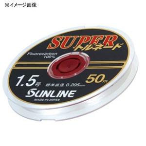 サンライン(SUNLINE) スーパートルネード 50m ハリス50m