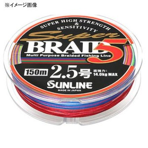 サンライン(SUNLINE)スーパーブレイド5 150m