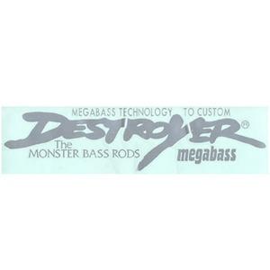 メガバス(Megabass)Destroyer カッティングデカル