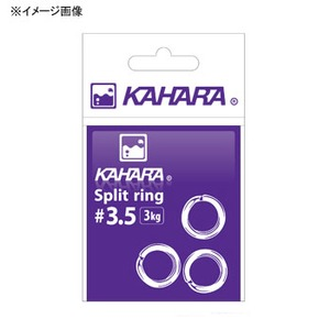 カハラジャパン(KAHARA JAPAN) スプリットリング #7 シルバー