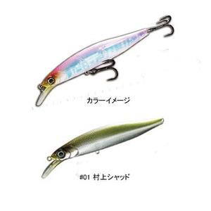 一誠(issei) G.C. ミノー89 SP