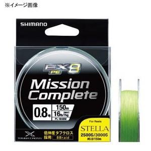 シマノ(SHIMANO) ミッション コンプリート EX8 150m PL-M58M サイトライム 0.4 オールラウンドPEライン