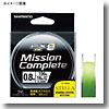 シマノ(SHIMANO) Mission Complete EX8 150m