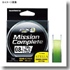 シマノ(SHIMANO) ミッション コンプリート EX8 200m