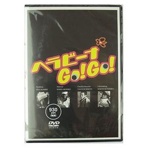 ダイワ(Daiwa) へらビーナ ゴーゴー DVD 04004224