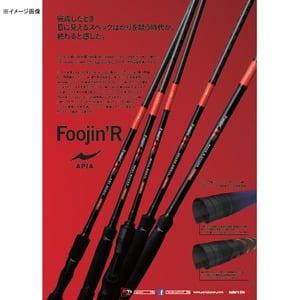 【送料無料】アピア(APIA) Foojin'R Best Bower(フージンR ベストバウワー)B83MX