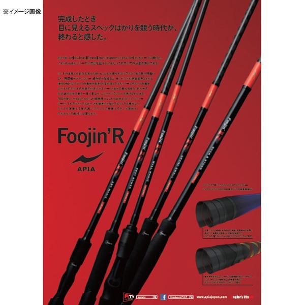 アピア(APIA) Foojin'R Best Bower(フージンR ベストバウワー)93ML 8フィート以上