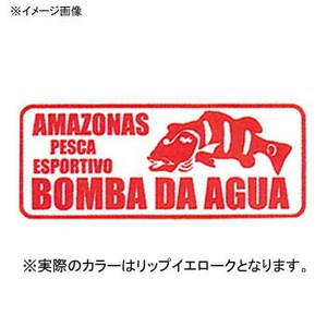 BOMBA DA AGUA(ボンバダアグア)ステッカー