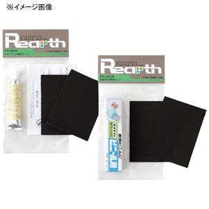 リアス(Rearth) 透湿素材補修キット FA-9002