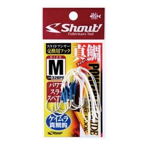 シャウト(Shout!)パワフルスライドスペアフック(ケイムラ真鯛鈎)