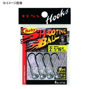 フィナ(FINA) ベイビーシューティング ボール FF156