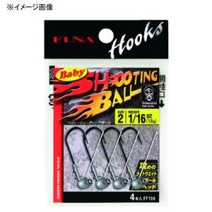フィナ(FINA) ベイビーシューティング ボール 2-1/13oz FF156