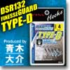 フィナ(FINA) DSR132 FINESSE GUARD TYPE−D