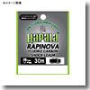 Rapala(ラパラ) ラピノヴァ フロロカーボン ショックリーダー