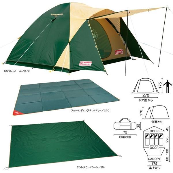Coleman(コールマン) BCクロスドーム/270スタートパッケージ 2000017153 ファミリードームテント