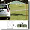 ロゴス(LOGOS) neos パネルLINKタープ for small car & Qセットタープ(165×200cm)