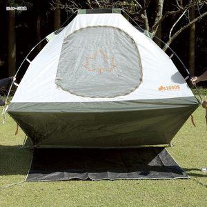 ロゴス(LOGOS) テントぴったりグランドシート XL 71809709