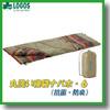 ロゴス(LOGOS) 丸洗い寝袋ナバホ・6 (抗菌・防臭)