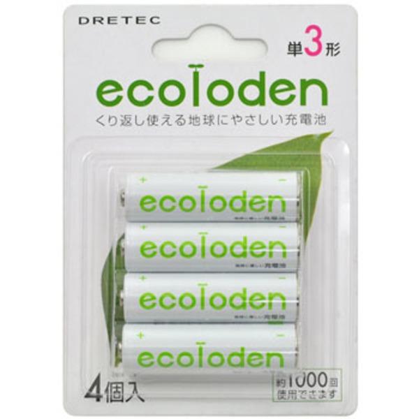 ドリテック(DRETEC) エコロでん 単3充電池 4個パック RB-304GN 電池&ソーラーバッテリー