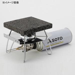 SOTO ST-310用溶岩石プレート ST-3102 パーツ&メンテナンス用品