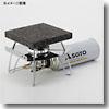 SOTO ST−310用溶岩石プレート