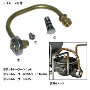 SOTO 交換用ジェネレーターユニット SOD-453