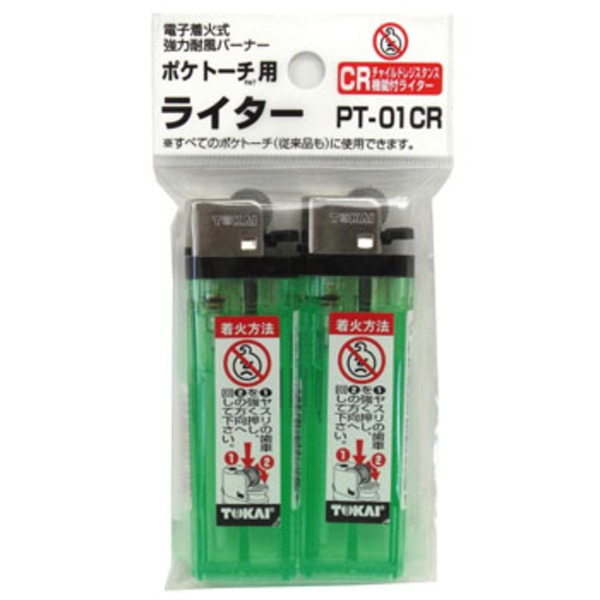 SOTO ポケトーチ用ライター PT-01CR ガスライター