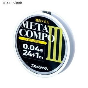 ダイワ(Daiwa) メタコンポ3 12+1m 04603676 鮎仕掛糸・その他