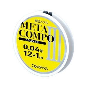 ダイワ(Daiwa)メタコンポ3 12+1m